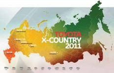 x-country_final