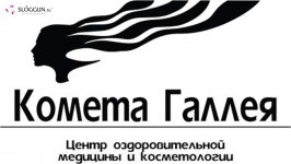 kometa galleya logo